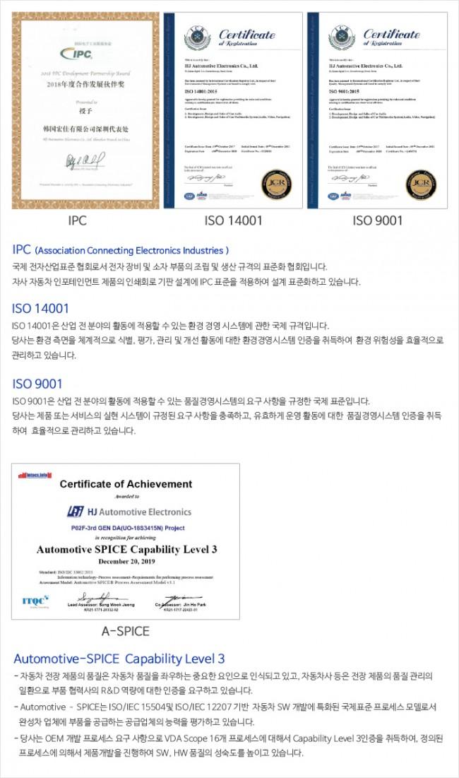 Certification_한글.jpg